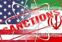 آمریکا دو فرد و یک نهاد ایرانی را تحریم کرد