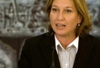 زیپی لیونی: باید با فلسطینیها صلح کنیم تا اکثریت اسرائیل یهودی بماند!