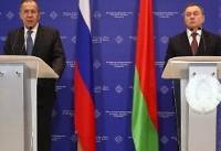 لاورف: روسیه وبلاروس نگران تنش دراروپا براثر حضور ناتو هستند