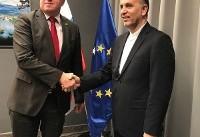 اسلوونی بر گسترش همکاری های اقتصادی با ایران تاکید کرد