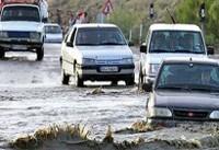 هشدار هواشناسی: احتمال آبگرفتگی معابر در غرب مازندران