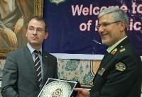 بازدید هیئت اعزامی بلغارستان از دانشگاه علوم انتظامی امین