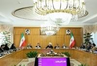 ایران مهمترین مدعی مبارزه با سلاح کشتار جمعی و تروریسم است/ توزیع سهام عدالت به بیش از ۵ میلیون ...