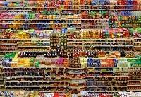 تخفیف ۵۵ درصدی کالاهای اساسی خانوار برای اولین بار در ایران