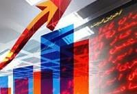 اوراق وقف دانشگاهی در بورس قابل معامله می شود