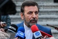 اذن زنگنه از رهبری برای بکارگیری کرباسیان/سخنان ظریف در مورد پولشویی موضع دولت است