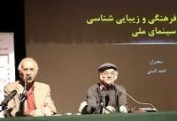 احمد الستی: سینمای ما سینمای ورشکستهای است