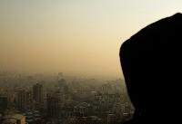 هوای تهران با شاخص ۱۱۹ ناسالم است