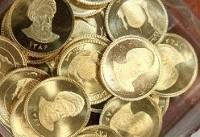 قیمت سکه امروز ۱۵ آذر ۹۷/ حباب ۴۶۰ هزار تومانی قیمت سکه