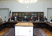 جهتگیریها و شاخصهای کلان بودجه ۹۸ تصویب شد