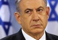 ادعای نتانیاهو درباره مقابله رژیم صهیونیستی با برنامه هستهای ایران