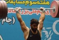 حضور وزنهبرداران ایران در سه وزن قطر کاپ/ اردوی تیم ملی تعطیل میشود