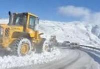 راه ارتباطی ۲۹۲ روستای کردستان مسدود است