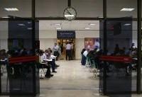۱۲ هزار نفر در آزمون دستیاری پزشکی ثبت نام کردند