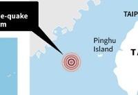 Hong Kong rattled as 5.7 quake hits off Taiwan