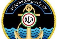 حضور مستمر در آب های آزاد در راستای اجرای دستورات فرمانده کل قواست