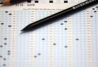 اعلام جزئیاتآزمون فراگیر ارزیابی مهارتهای زبان عربی دانشگاه آزاد