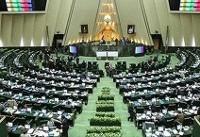 کلیات لایحه بودجه سال ۹۸ کل کشور تصویب شد