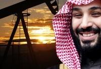 سودای نفتی دست نیافتنی سعودیها