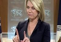 Â«نوئرت» نماینده آمریکا در سازمان ملل می شود