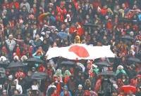ورود پرچم ژاپن به ورزشگاهها دردسرساز شد