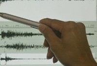 وقوع زلزله ۷ ریشتری در اقیانوس اطلس