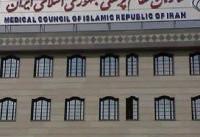 تبعات قطع ارتباط سازمان نظام پزشکی با مجلس