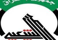 واکنش «الحشد الشعبی» به تحریم آمریکا علیه یکی از فرماندهان عراقی