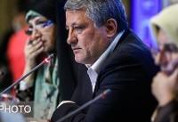 تصویب احکام ایمنی و مدیریت بحران برنامه توسعه شهرداری تهران