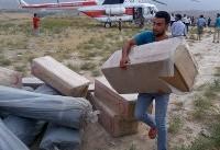 امداد رسانی به ۷۸۸ نفر در برف و کولاک/۱۱۱۷ نفر در سیل و آبگرفتگی امدادرسانی شدند