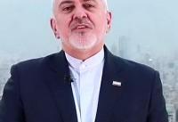 ظریف: ترامپ مجبور خواهد شد که سیاستهایش درباره ایران را تغییر دهد