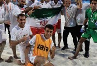 خلاصه فوتبال ساحلی ایران ۸ - آمریکا ۱ +فیلم