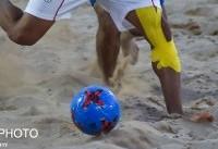 جام بین قاره ای فوتبال ساحلی/ آمریکا بعد از ایران از روسیه هم شکست خورد