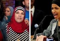 دو زن مسلمان برای اولین بار در تاریخ آمریکا به کنگره راه یافتند