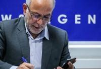 محمد درخشان نایب رئیس فدراسیون جودو شد