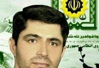 پیکر شهید «سید نورخدا موسوی» وارد فرماندهی انتظامی لرستان شد