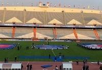 تمرین مراسم آغاز بازی فینال در ورزشگاه آزادی