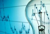 اصلاح تعرفه پرمصرفها چه زمانی اجرایی میشود؟