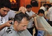 ریزش مو برای ۴۴ درصد مردان مسئله ساز است