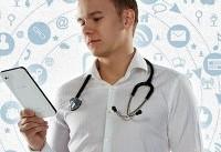 طرح های نوآورانه آموزش پزشکی حمایت می شوند/ ۳۰ آبان آخرین مهلت