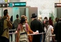 سفر به عربستان با گذرنامه رژیم صهیونیستی