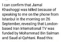 علت اصلی قتل خاشقچی توسط بن سلمان