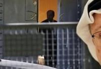 جزئیات جدید دادستانی ترکیه درباره جسد «جمال خاشقچی»