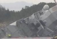 تصاویری از غرق شدن ناو ارتش نروژ