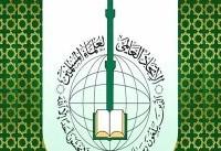 اتحادیه جهانی علمای مسلمین روابط با صهیونیستها را قاطعانه رد کرد
