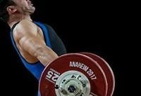 هاشمی: حس خوبی دارم دوباره قهرمان وزنهبرداری جهان شدم