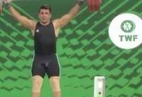 درخشش باورنکردنی وزنهبرداران ایرانی | شب طلایی وزنه برداران ایران