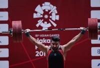 مدال نقره علی هاشمی در یک ضرب وزنه برداری قهرمانی جهان/ بیرالوند چهارم شد