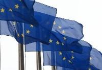 حمایت مجدد هشت کشور اروپایی از برجام