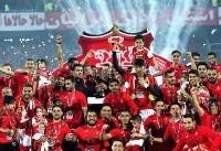 AFC: پرسپولیس رکورد الهلال را شکست